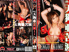 Bound, Big Cock, Bound, Fetish, Huge, Japanese