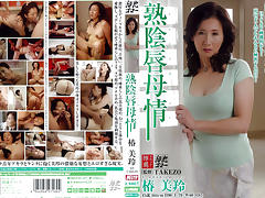 Orgasm, 18 19 Teens, Asian, Cute, Fetish, Horny