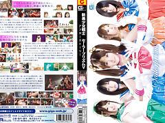 Monster, Japanese, Monster, Sailor, Teen, Wrestling