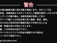 Kt-joker okn014 vol.014 Hope vol.014 ribbon isolated from under Kaito Joker