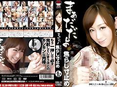 Kirioka Satsuki, Kawakami Yuu, Morino Shizuku, Sakaki Nachi, Kurume Mayu in Stop Jirashi dimensions of women's mischievous Well I'm