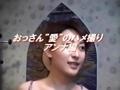 Anna Gonzo Tanaka Takumizo's boyz Love