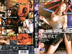 Crazy JAV censored xxx scene with amazing japanese sluts