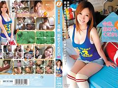 Rika Okada in Lovely Tonight part 1.1