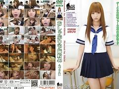 Rei Mizuna in Pacifier Prep School 43 part 1.2