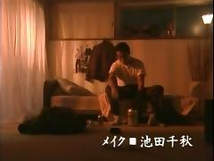 Japanese VHS 11