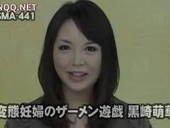 Japanese, Japanese