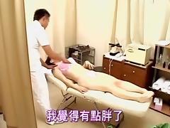 Vagina, Asian, Babe, Banging, Big Tits, Boobs